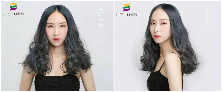 丽竹学校2019最新美发作品---爱上灰色系