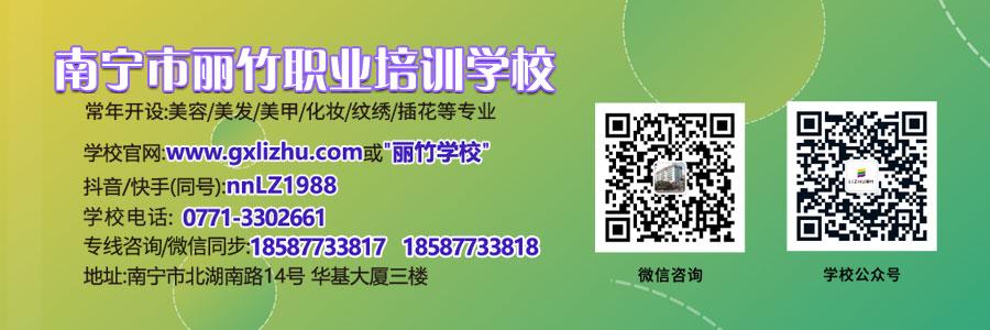 52020-9-2丽竹学校网站尾页-二维码.jpg